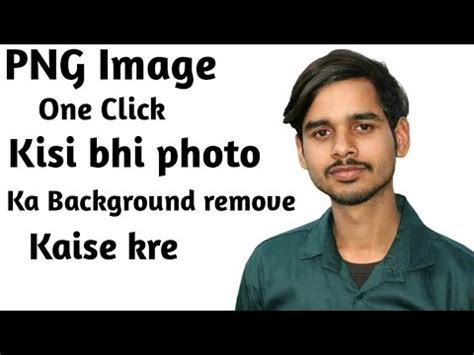 background remove   click removebg hd