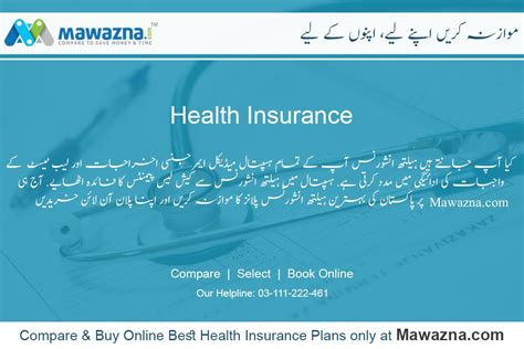 Provide some income and household information to see plans available in your area, with estimated prices based on your income. Compare & Buy Online Best Health Insurance plans offered ...