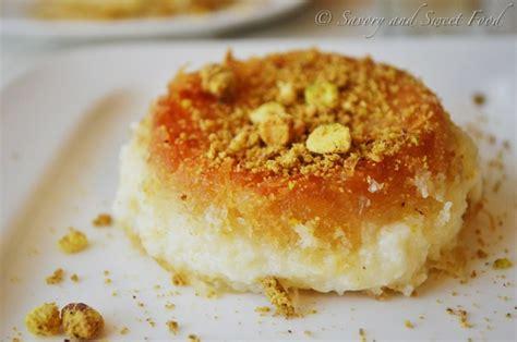 mediterranean dessert opinions on kanafeh