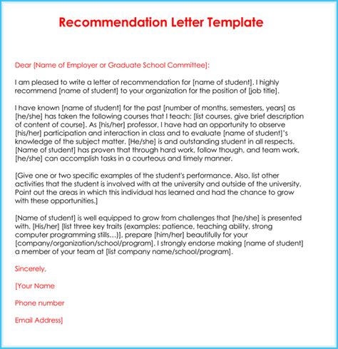 reference letter  student teacher sample
