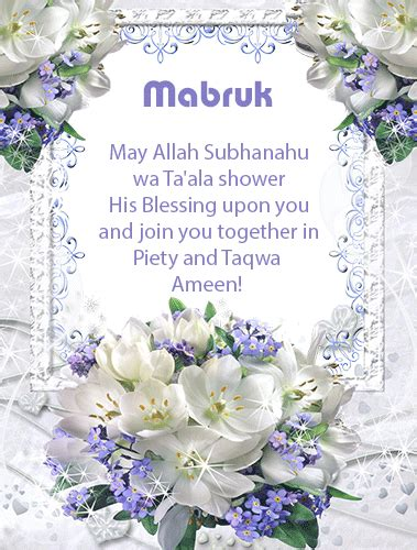 marriage page  beautiful  islamic wedding quotes wedding day wishes happy
