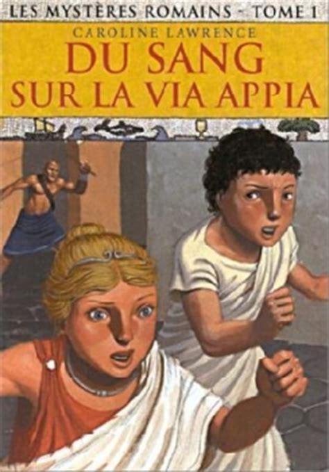 les myst 232 res romains tome 1 du sang sur la via appia