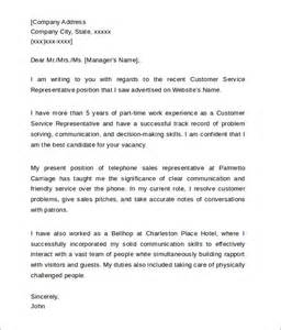 Team Manager Cover Letter Customer Service Cover Letters 8 Free Documents In Pdf Word