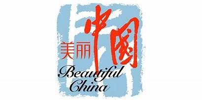 China Tourism Asia Travel Traveldailynews Visit