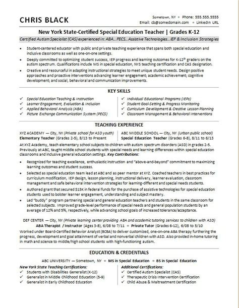 teacher resume sle monster com