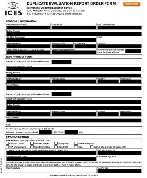 18366 duplicate order form sle duplicate order form 9 exles in word pdf