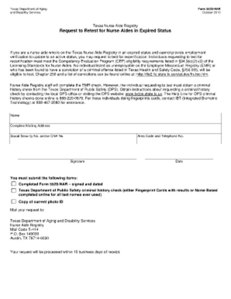 Fillable Online dads state tx texas dads adp aides form