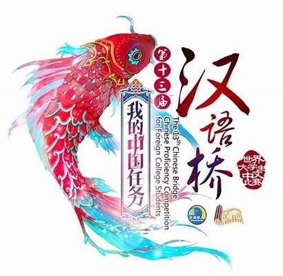 Character Box Weibo China Whatsonweibo