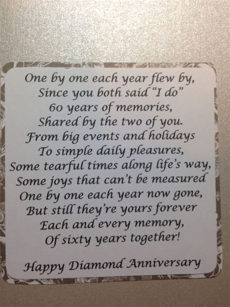 anniversary party ideas    poem