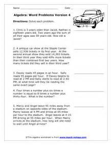 free printable math word problems algebra based word problems version 4