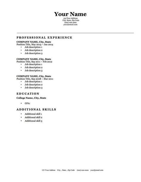 11205 free blank resume templates for microsoft word blank resume template microsoft word http