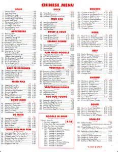 Chinese Food Restaurant Menu