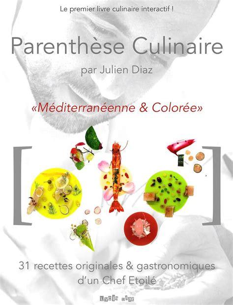mon premier livre de cuisine mon premier ebook de cuisine est en ligne