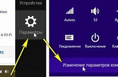 как поменять права в московском районе спб