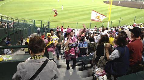 experience baseball  japan japan