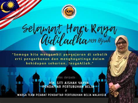ucapan selamat hari raya aidiladha  pendaftar pertubuhan belia malaysia