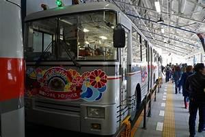 扇沢駅の駅弁|ウェブサイト駅弁資料館|Ekiben at Ougisawa Station in Nagano Pref.