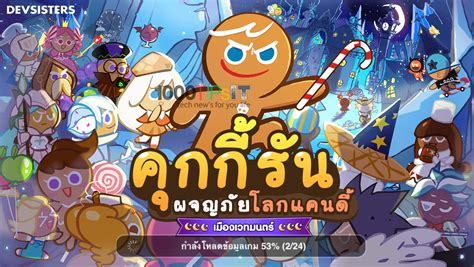 03600 On The Run Coupon Code by Line Cookie Run Coupon Code 2018 Progressive Coupon