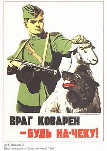 1000+ images about Soviet iconography, propaganda, etc on ...