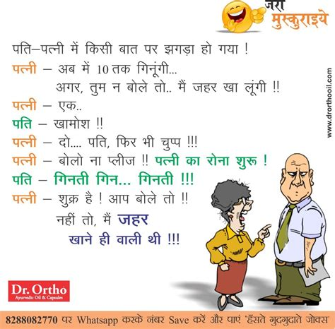 funny jokes  husband wife husband wife funny jokes