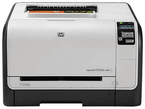 This is the full cd image of the hp color laserjet cp1210 series version 2.0 cd. adindanurul: تحميل تعريف طابعة Hp Laserjet P1102 ويندوز 10
