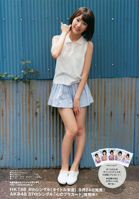 sakura miyawaki hkt asiachan kpop image board
