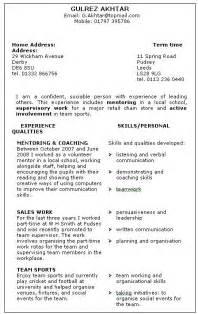 personal skills exle for resume skills based resume exle search school business careers resume