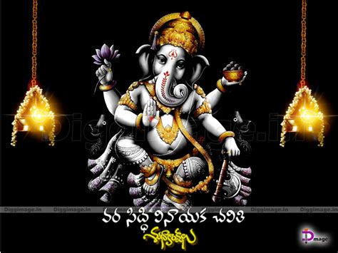 Ganesh Animation Wallpaper - lord ganesha animated wallpapers god wallpapers