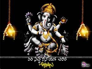 Ganesh Wallpaper Full Size Pc
