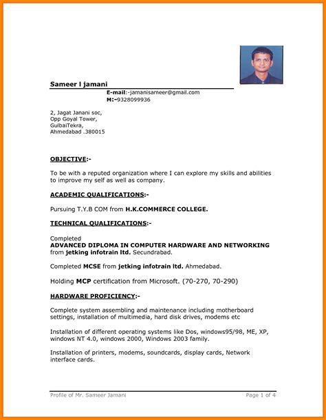 Simple Resume Format In Word by 5 Free Simple Resume Format In Word