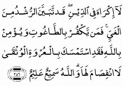 Morning Arabic Evening Dua Text Azkar Duas