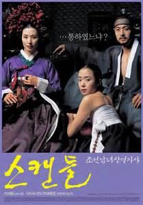 untold scandal korean