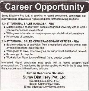 newspaper job advertisement template business plan template With job advertisements template