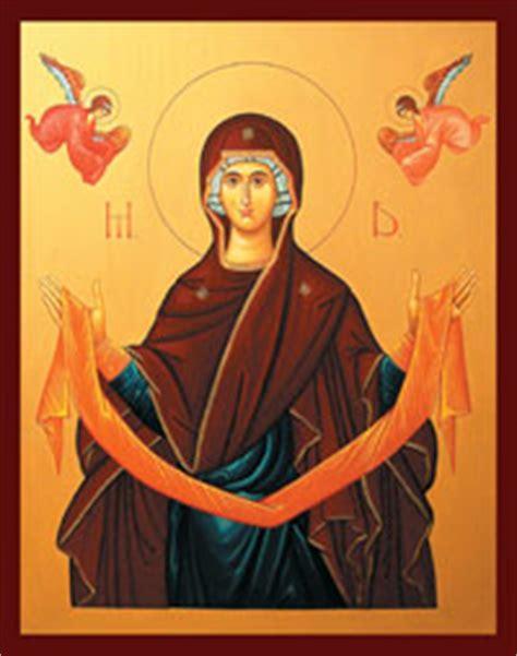 Acatistul Sfantului Acoperamant Al Nascatoarei Lui Dumnezeu
