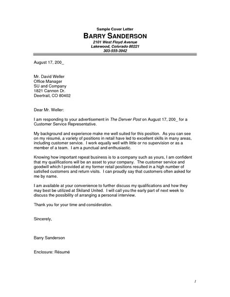 19509 cover letter exles sle cover letter for experienced professional