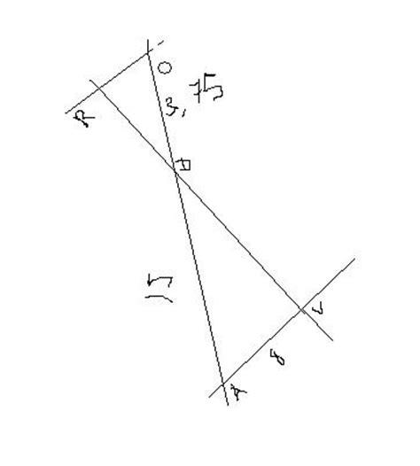 thales devoir maison de math 3eme forum math 233 matiques troisi 232 me thal 232 s 395975 395975