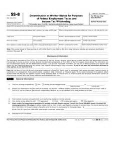 Federal Income Tax Withholding Forms