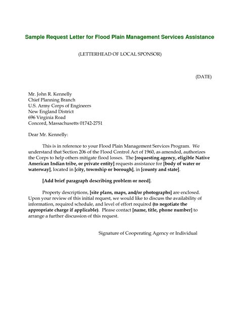 letter requesting medical records