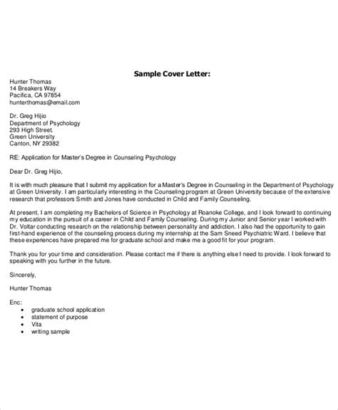 email cover letter templates  examples  premium templates