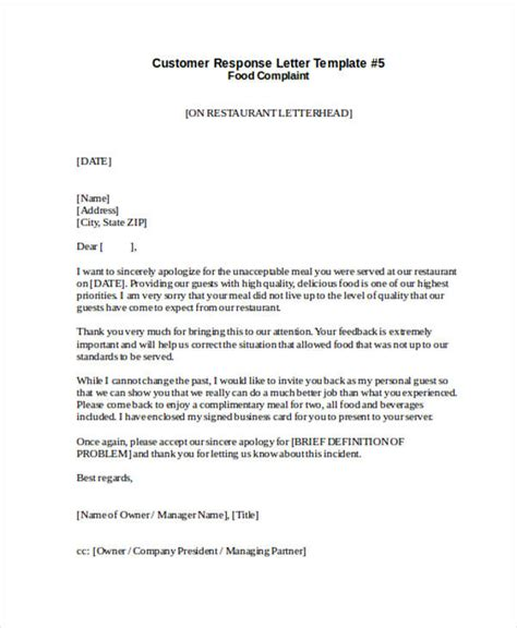 complaint letter examples samples