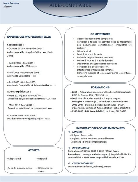 Comment Faire Un Cv Exemple Gratuit by Exemple De Pr 233 Sentation Cv Comment Faire Un Cv Exemple