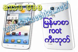 Myanmar Root Keyboard  Rar
