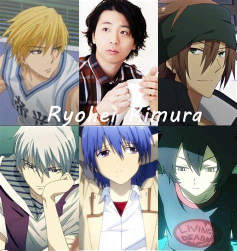 Elsword Anime Voice Actors Ryohei Kimura Seiyuu