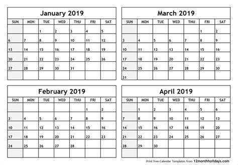 months  page printable  calendar
