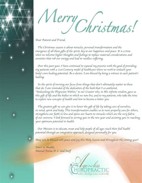 business letter sample holiday sample business letter