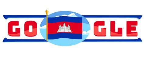 Cambodia Independence Day 2017