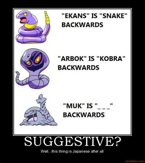 Sexually Suggestive Memes - suggestive pokemon name fail by har0042 on deviantart
