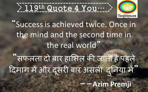 motivational thoughts  hindi ideas  pinterest
