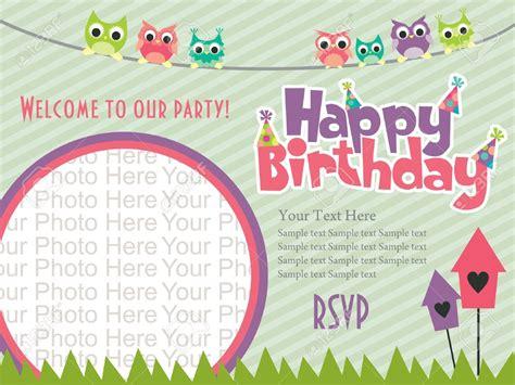 happy birthday invitation card design vector illustration