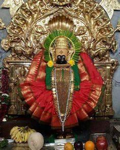 Mahalakshmi, Ko... Mahalaxmi Devi Quotes
